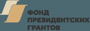 Оператор грантов президента Российской Федерации